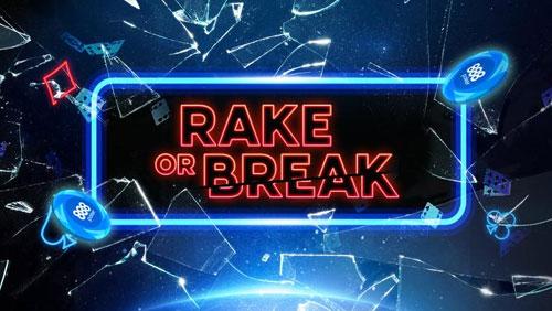 888 Rake - 93959