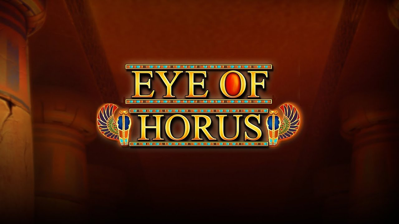 Eye of Horus - 13799