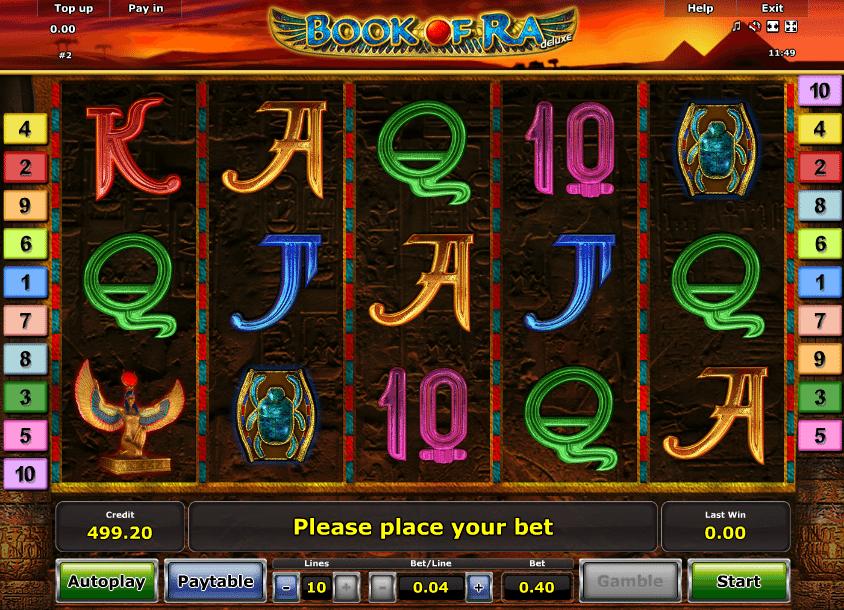 Fortune Casino - 21506