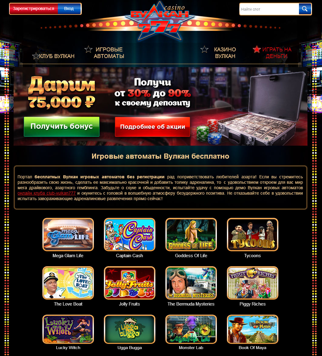 Party Casino free - 67694