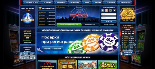 Fidor Bank - 86457