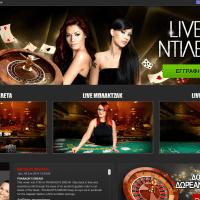 Live Casino Deutschland - 7782