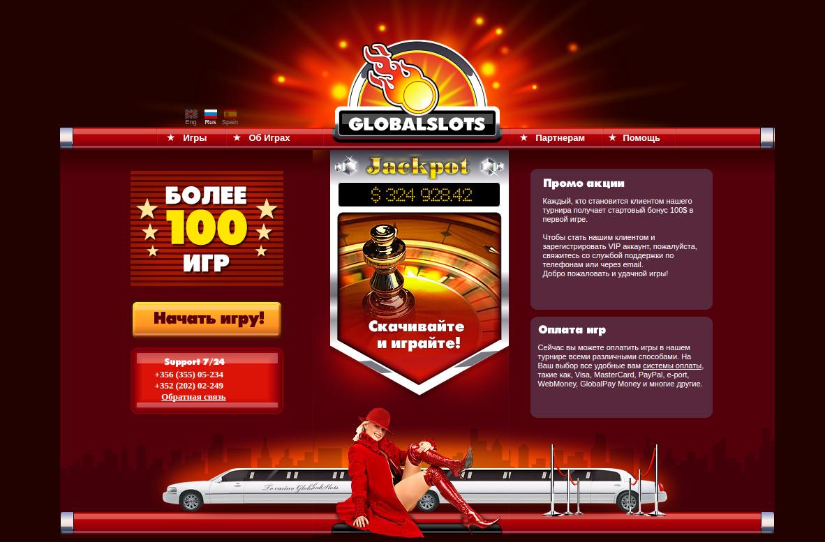 Online Casino System LVbet - 63622