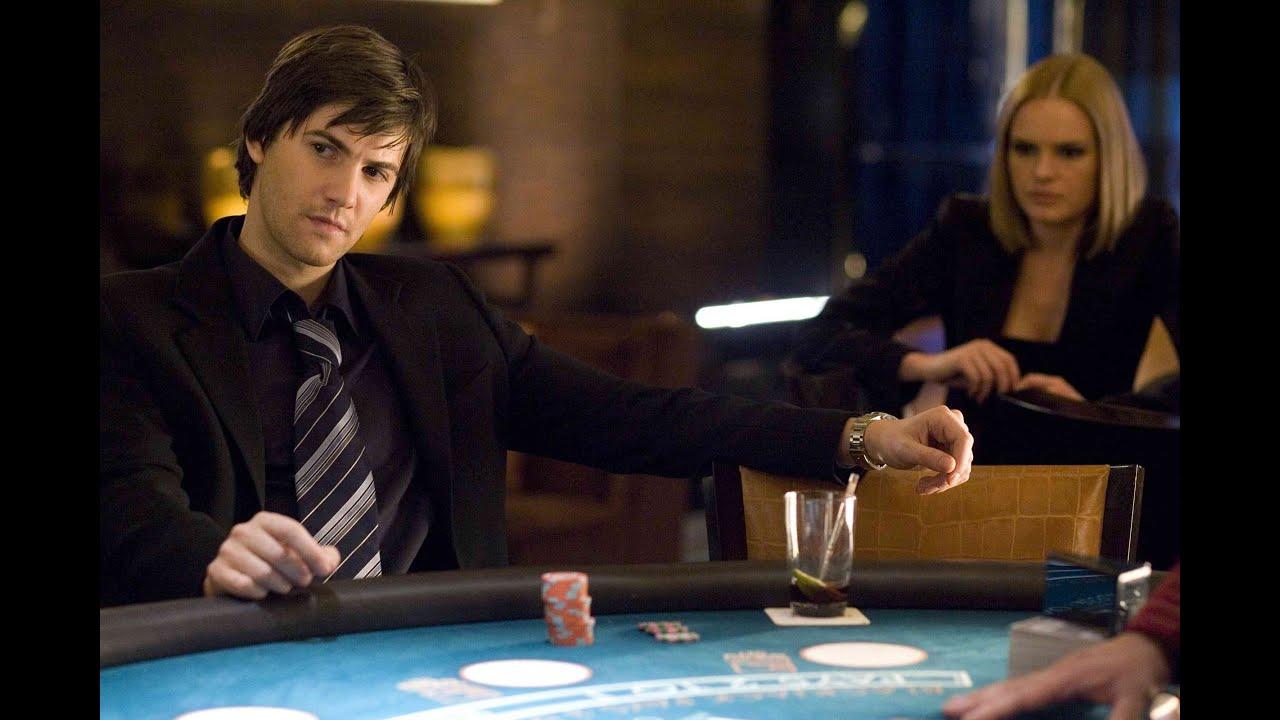 Pokerturnier Sonntags - 57106